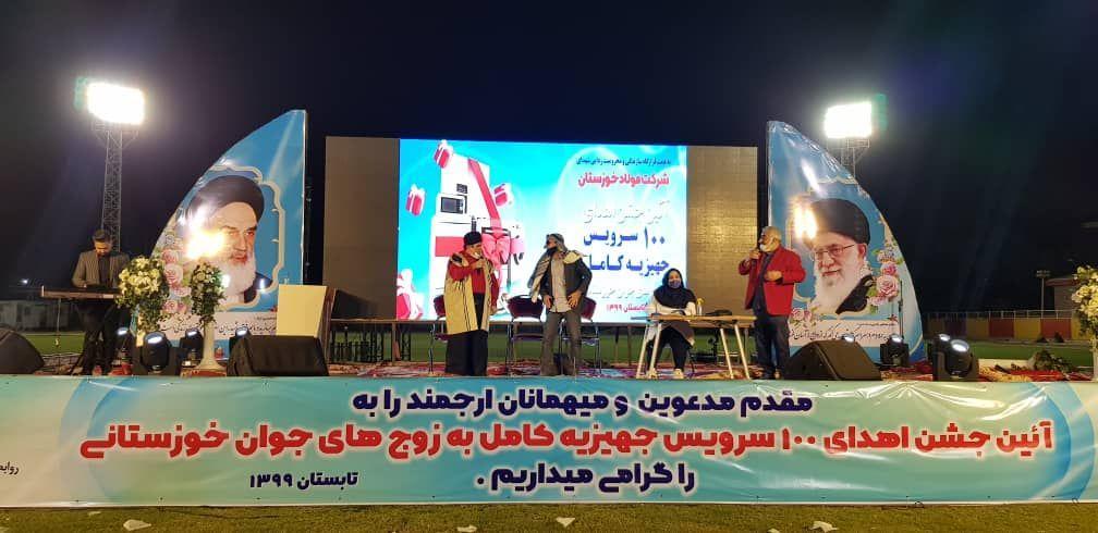 آیین اهدای ۱۰۰ سرویس جهیزیه کامل به زوجهای جوان خوزستانی برگزار شد + گزارش تصویری