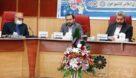 خطاب به شورای پنجم شهر اهواز !  / روزهای باقیمانده را با اتحاد و انسجام به نفع توسعه شهر از شهردار حمایت کنید